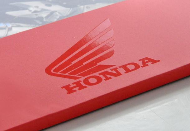 Honda_map04