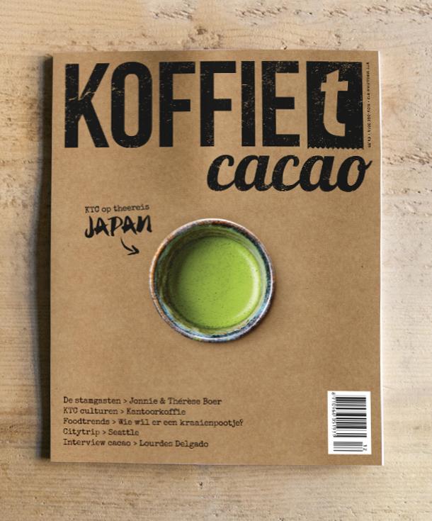 KTC12_Cover